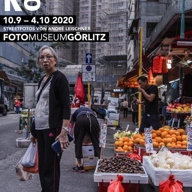 Hongkong-Plakat_50x70_final_1200SFHP